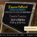 Espacio Cultural Paseo Costanera – Verano 2017